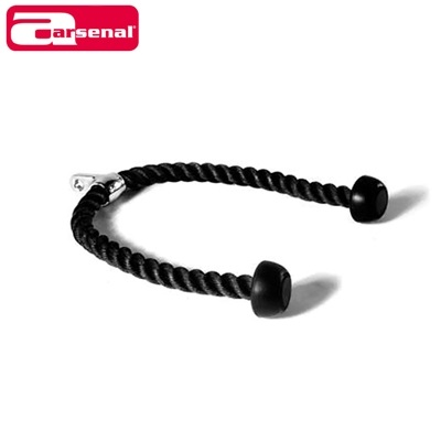 DB7064 Tricep rope, black