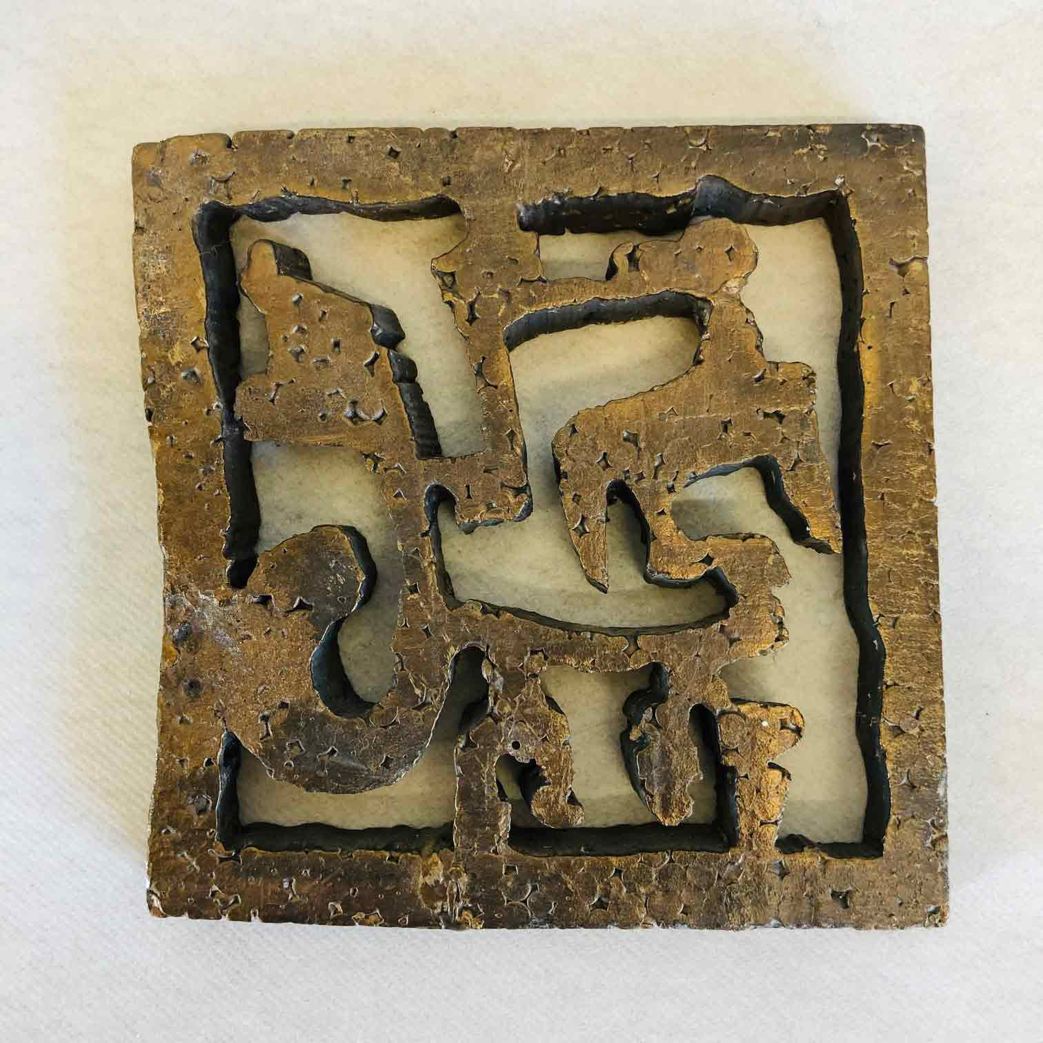 Materiale: bronze - Mål: 16x16x2 - Privateje