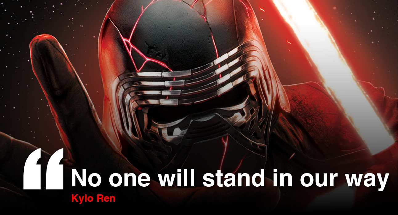 Kylo Ren quotejpg
